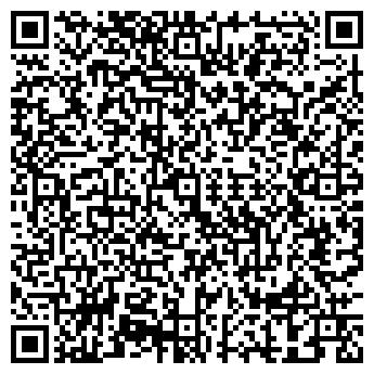 QR-код с контактной информацией организации УРАЛГЕОТЕХНИКА