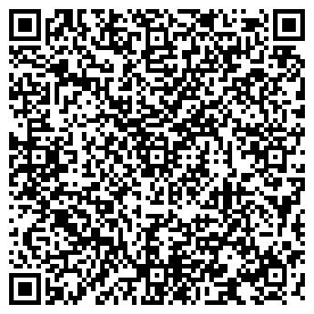 QR-код с контактной информацией организации ГЕОКОН, ООО