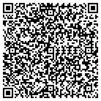 QR-код с контактной информацией организации ГЕОПОИСК, ООО