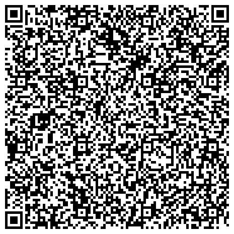 QR-код с контактной информацией организации ТЕРРИТОРИАЛЬНЫЙ ФОНД ИНФОРМАЦИИ ПО ПРИРОДНЫМ РЕСУРСАМ И ОХРАНЕ ОКРУЖАЮЩЕЙ СРЕДЫ МПР РОССИИ ПО УРАЛЬСКОМ ФЕДЕРАЛЬНОМУ ОКРУГУ ФГУ