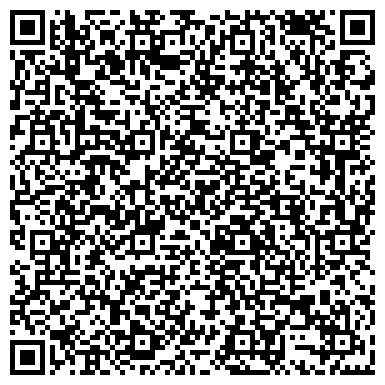 QR-код с контактной информацией организации УРАЛЬСКАЯ ГИДРОГЕОЛОГИЧЕСКАЯ ЭКСПЕДИЦИЯ № 7