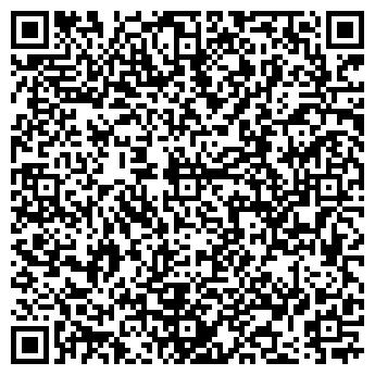 QR-код с контактной информацией организации УРАЛГЕОЛСТРОМ
