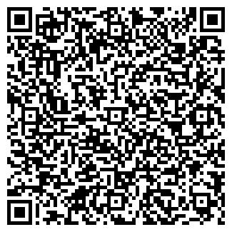 QR-код с контактной информацией организации УРАЛТИСИЗ