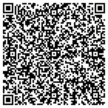 QR-код с контактной информацией организации ФГУП УРАЛЬСКАЯ ГЕОЛОГИЧЕСКАЯ ОПЫТНО-МЕТОДИЧЕСКАЯ ЭКСПЕДИЦИЯ