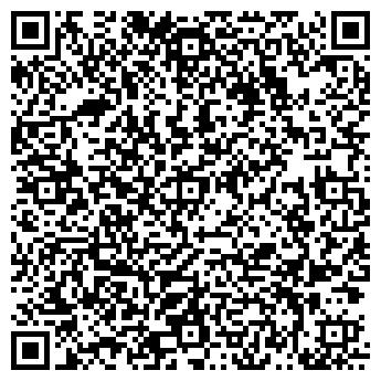 QR-код с контактной информацией организации ИНТЕЛНЕДРА