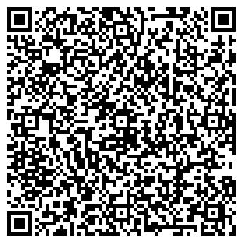 QR-код с контактной информацией организации ДЕМИУРГ-ПРОЕКТ, ООО