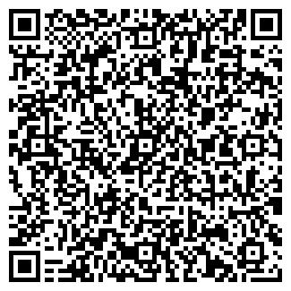 QR-код с контактной информацией организации АНТЕЙ АН
