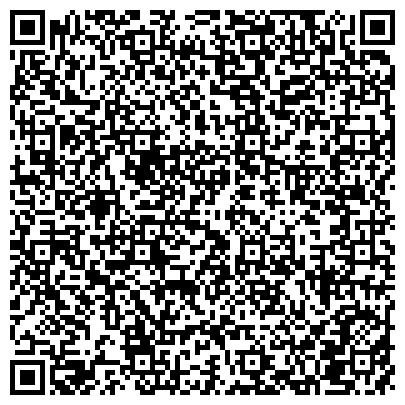 QR-код с контактной информацией организации ВОСТОЧНОЕ АГЕНТСТВО НЕДВИЖИМОСТИ ООО ДОПОЛНИТЕЛЬНЫЙ ОФИС