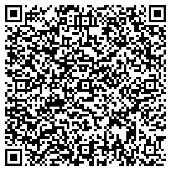 QR-код с контактной информацией организации ПРЕСТИЖ-97, ООО