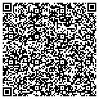 QR-код с контактной информацией организации ГЕРМАНСКОЕ ОБЩЕСТВО ТЕХНИЧЕСКОГО СОТРУДНИЧЕСТВА