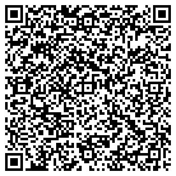 QR-код с контактной информацией организации УРАЛСОЦЦЕНТР