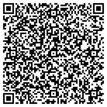 QR-код с контактной информацией организации ГЕРОН ОСОО