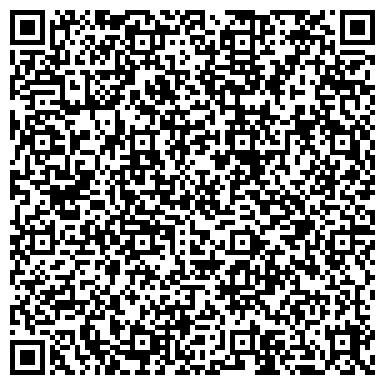 QR-код с контактной информацией организации УРВБ-ФИНАНСЫ БРОКЕРСКО-ДИЛЕРСКАЯ КОМПАНИЯ, ООО