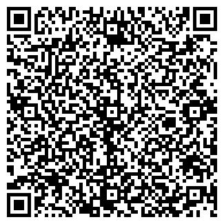 QR-код с контактной информацией организации ОАО ЛИНЕК