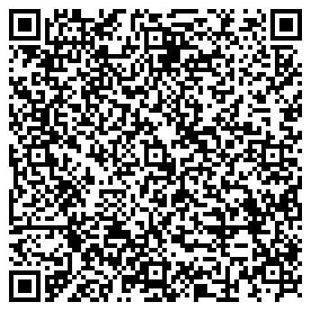 QR-код с контактной информацией организации ООО УРАЛ-ДЕПОЗИТ-ИНВЕСТ