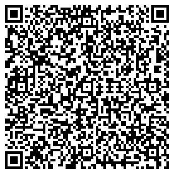 QR-код с контактной информацией организации МАГИЯ, ЗАО
