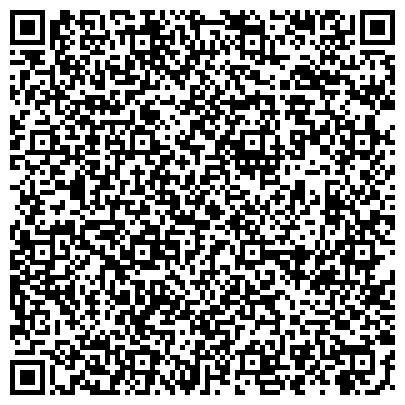 """QR-код с контактной информацией организации Агентство """"Евразийский мост"""""""