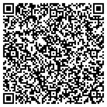 QR-код с контактной информацией организации АРГОИНВЕСТСТРОЙ, ООО