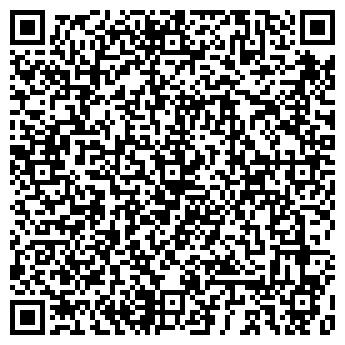 QR-код с контактной информацией организации БАЙКАЛ КОМПАНИЯ, ООО
