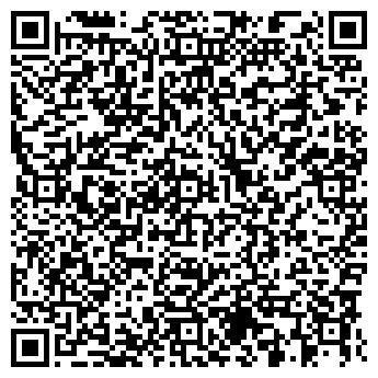 QR-код с контактной информацией организации БИЗНЕС.КОМ., ООО