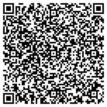 QR-код с контактной информацией организации ГИГИЕЯ ОСОО