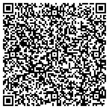 QR-код с контактной информацией организации ГОРОД ИНВЕСТИЦИОННО-СТРОИТЕЛЬНОЕ ПРЕДПРИЯТИЕ