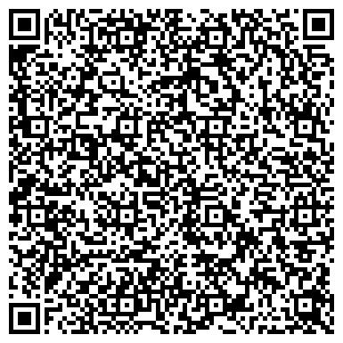 QR-код с контактной информацией организации ИНВЕСТЖИЛСТРОЙ ФИНАНСОВО-СТРОИТЕЛЬНАЯ КОМПАНИЯ