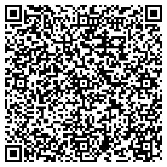 QR-код с контактной информацией организации ИНВЕСТ-КОНСАЛТИНГ, ООО
