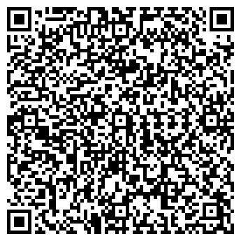 QR-код с контактной информацией организации ГИП ПРОФИ ОСОО ОФИС