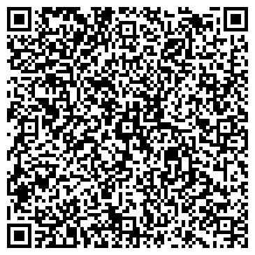 QR-код с контактной информацией организации ЛЕГИОН ПРОМЫШЛЕННАЯ КОМПАНИЯ, ООО