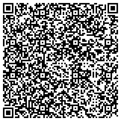 QR-код с контактной информацией организации ПРОФЕССИОНАЛЬНЫЙ РЕГИСТРАЦИОННЫЙ ЦЕНТР ЗАО ФИЛИАЛ В Г. ЕКАТЕРИНБУРГЕ