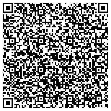 QR-код с контактной информацией организации ТЭКСИ-СТОК ФИНАНСОВО-ИНВЕСТИЦИОННАЯ КОМПАНИЯ, ООО