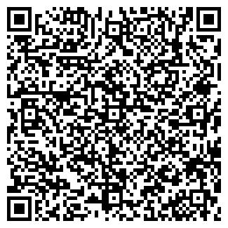 QR-код с контактной информацией организации ИРИКОН, ООО