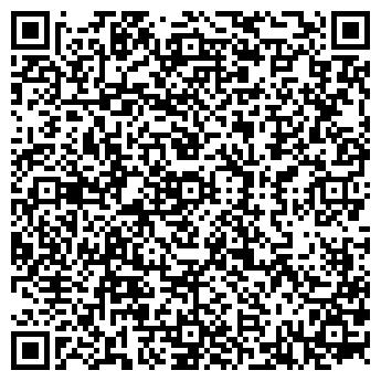 QR-код с контактной информацией организации КВИРИН