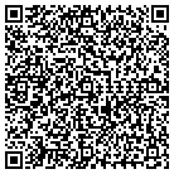 QR-код с контактной информацией организации МЕТРО, ООО