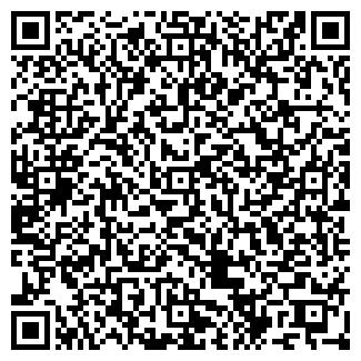 QR-код с контактной информацией организации ПЕКТОРАЛЬ