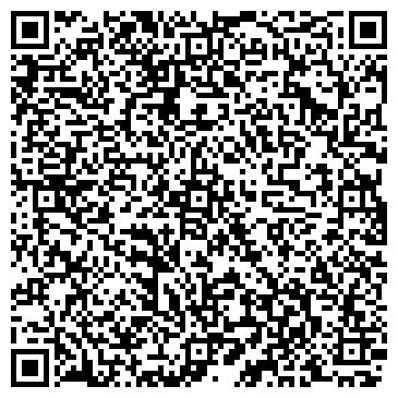 QR-код с контактной информацией организации УРАЛЬСКИЙ АЛМАЗ, ЗАО