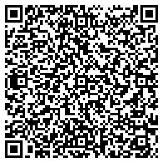 QR-код с контактной информацией организации ООО КОММАНДОС