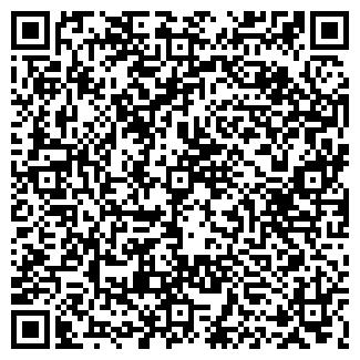 QR-код с контактной информацией организации ЛЕКС, ООО