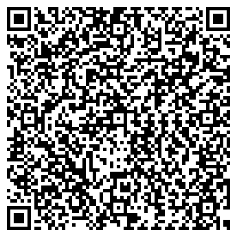 QR-код с контактной информацией организации ООО ЭСКОРТ СБ
