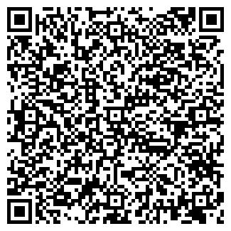 QR-код с контактной информацией организации САТУРН-Е
