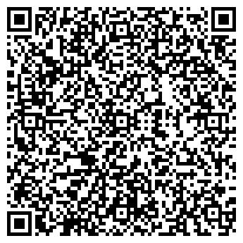 QR-код с контактной информацией организации ТАМЕРЛАН