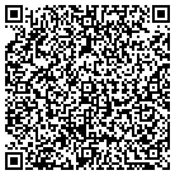 QR-код с контактной информацией организации ООО ЭКСТРИМ-ПРО