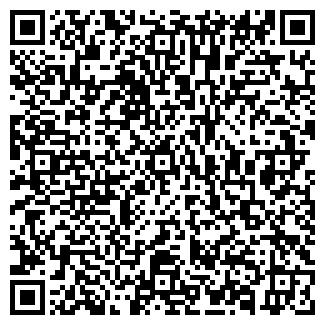 QR-код с контактной информацией организации ЦИНТУР, ООО