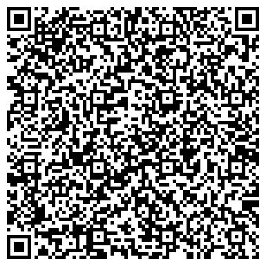 QR-код с контактной информацией организации АССОЦИАЦИЯ ОХРАННЫХ ПРЕДПРИЯТИЙ ЧОП, ООО