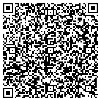 QR-код с контактной информацией организации ВИДОК-СБ