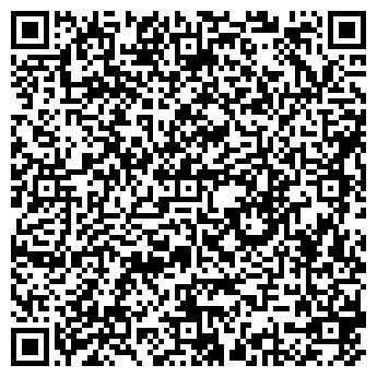QR-код с контактной информацией организации ДЖИ-СЕКЬЮРИТИ, ООО