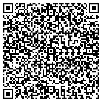 QR-код с контактной информацией организации ЗАЩИТА-93