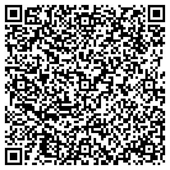QR-код с контактной информацией организации ИНТЕЛЛЕКТМАШ, ООО
