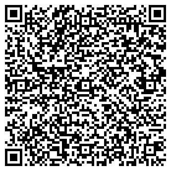 QR-код с контактной информацией организации КОМТЕКС